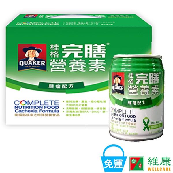 桂格完膳營養素-腫瘤配方 禮盒 (250MLx6罐) 維康 限時促銷
