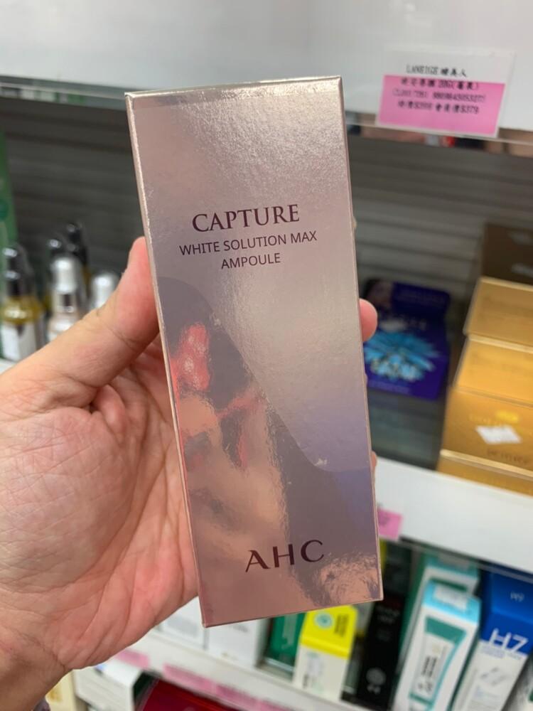 潼漾小舖 韓國 ahc (亮白) 逆轉時空基因安瓶精華液 50ml