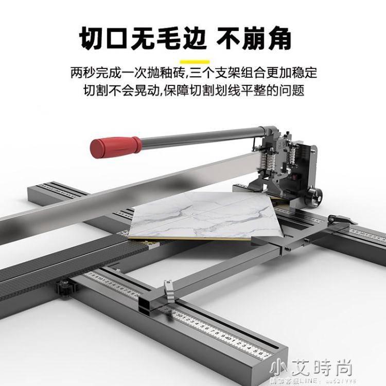 瓷磚切割機推刀手動拉劃刀手推式高精準度切割磁磚地板磚神器工具