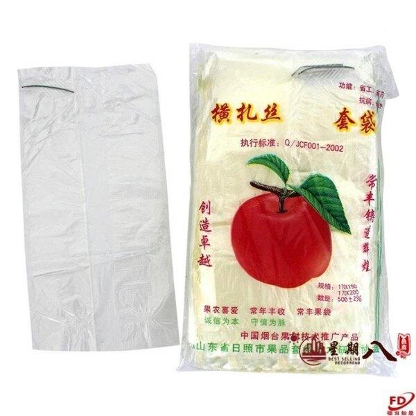 防鳥袋 蘋果套袋蘋果膜袋果袋梨袋桃袋塑料透明袋防水透氣防鳥防蟲帶扎絲 VK68【99購物節】