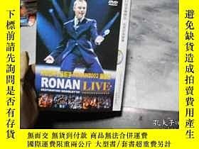 二手書博民逛書店男孩地帶主音歌手罕見RONAN2002演唱會 DVD ( 光盤編