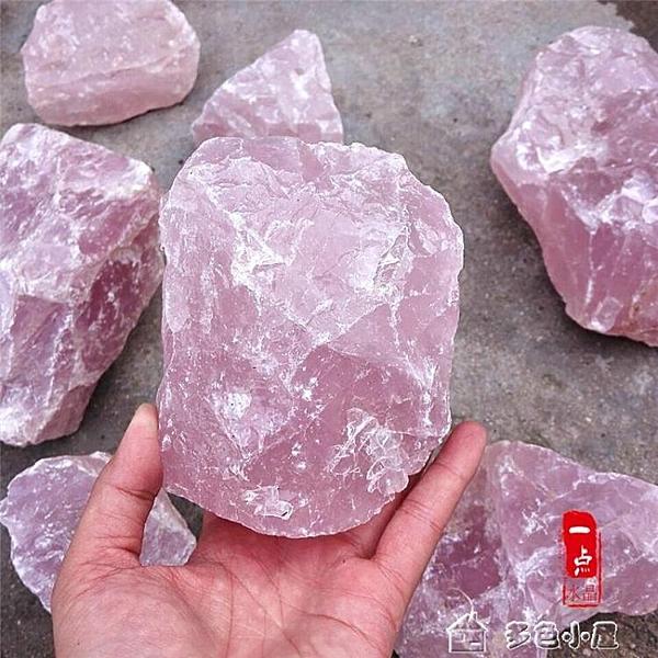 天然粉水晶原石馬達加斯加粉晶芙蓉晶原石大塊原料擺件招桃花 【快速出貨】