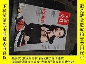 二手書博民逛書店罕見雜誌:大衆電影(2014年第1.2.4.65.6.7.9.1
