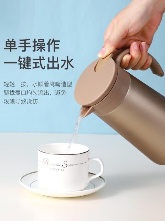 304不銹鋼保溫水壺家用小號小型暖瓶保溫壺宿舍學生熱水瓶開水壺