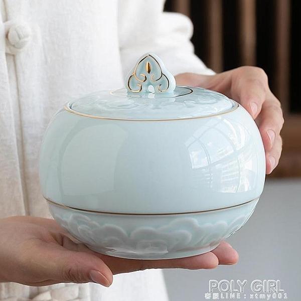 茶葉罐子陶瓷儲存罐密封罐茶罐家用防潮中式定制普洱紅綠白茶 夏季新品