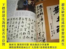 二手書博民逛書店罕見翰墨名家【創刊號·2007年2月】105Y13852 出版2