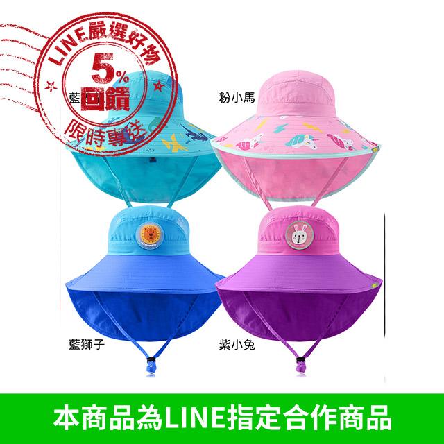 韓國Lemonkid 兒童超防曬漁夫遮陽帽 54cm/56cm -多款可選[藍獅子/紫小兔/粉小馬/藍恐龍]【美麗購】