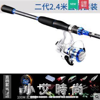 魚竿 亞竿槍柄水滴輪直柄遠投竿拋竿海竿釣魚竿海桿漁具套裝