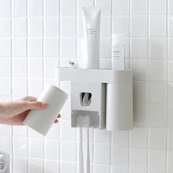 牙刷架牙刷置物架情侶款洗漱套裝雙人擠牙膏器免打孔壁掛式衛生間牙刷架