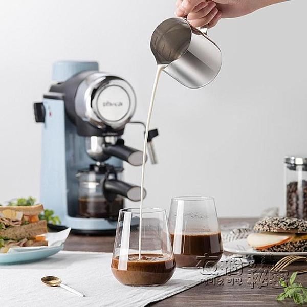 咖啡機 小熊咖啡機家用小型全半自動意式迷你蒸汽式打奶泡機一體商用高壓 雙十二全館免運
