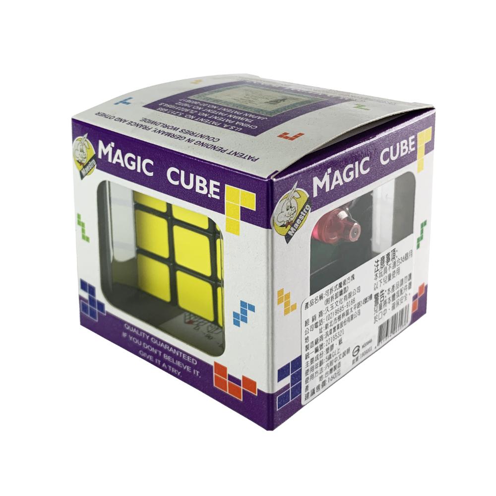 魔術方塊 魔術 可拆式魔術方塊【文具e指通】 量販團購