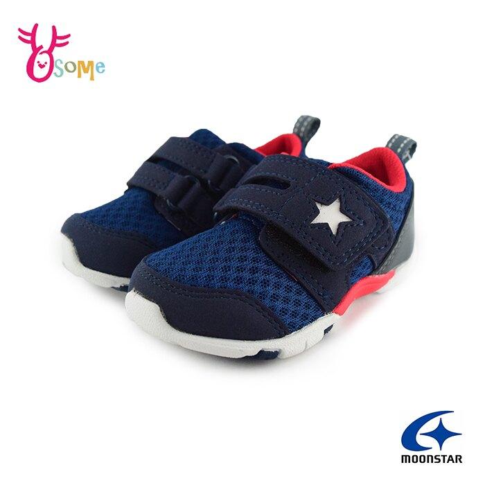 Moonstar月星童鞋 寶寶鞋 男嬰兒鞋 學步鞋 運動鞋 寬楦 日本機能鞋 慢跑鞋 魔鬼氈 H9682#紅藍◆奧森
