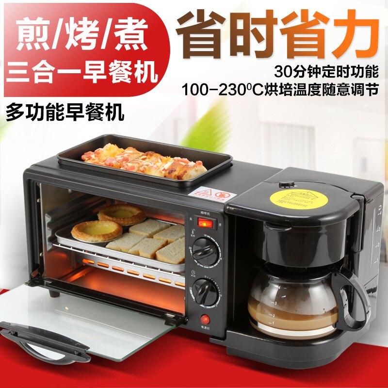 搶先福利 電烤箱 台灣美規110V多功能早餐機家用三合一咖啡烤箱烤麵包機迷你電烤箱 夢藝家 夏季狂歡爆款
