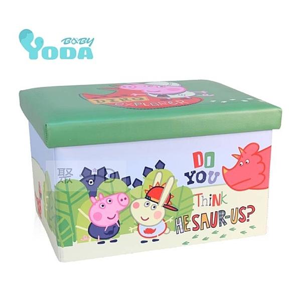 【YODA】粉紅豬小妹/佩佩豬收納箱 ( 一起去歷險 ) 080800123