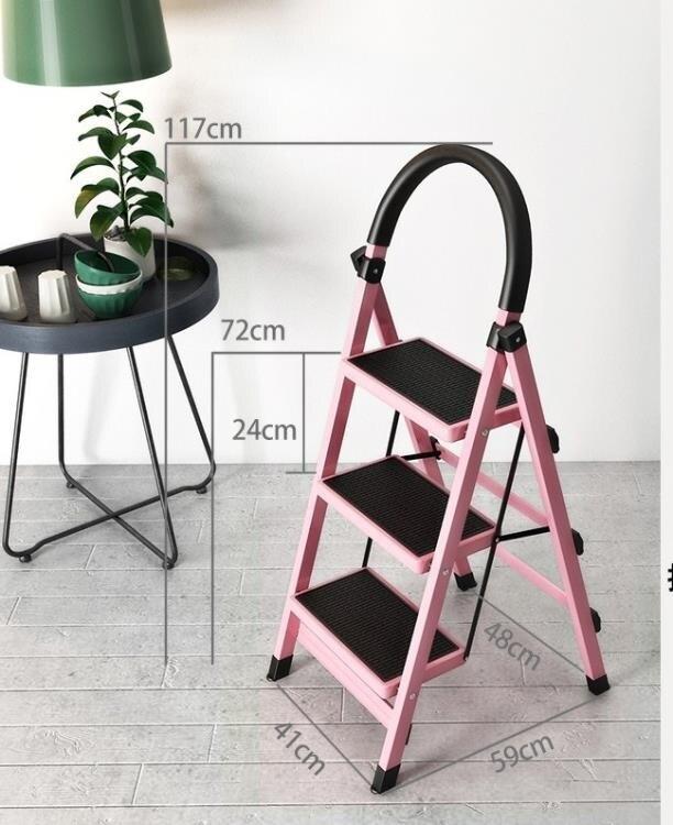 爆款合梯子人字家用折疊2米加厚裝修室內小型多功能伸縮踏板人子全館促銷限時折扣