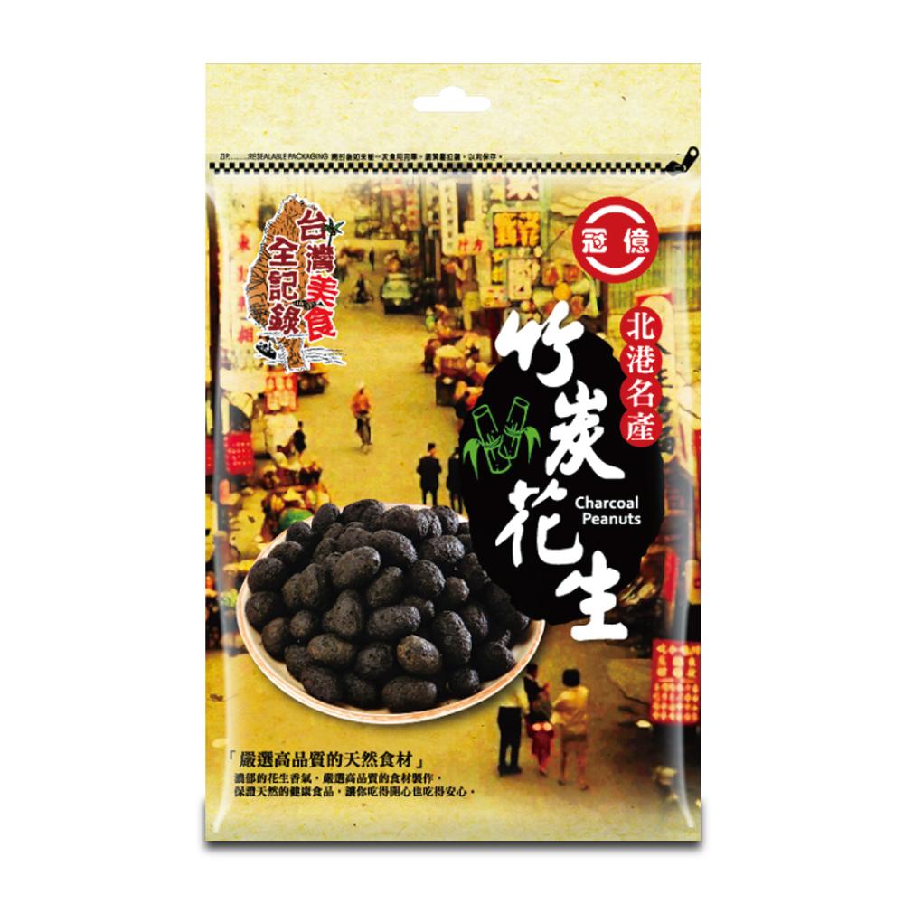 【台灣美食全紀錄】北港竹炭花生(200g)