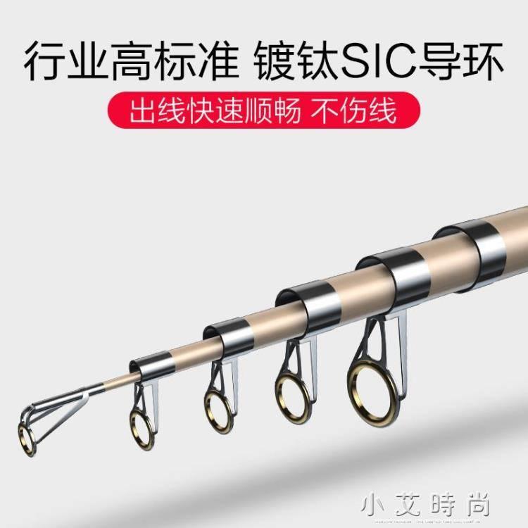 魚竿 海竿魚竿套裝拋投竿海釣竿甩竿超輕超硬釣魚竿遠投竿漁具