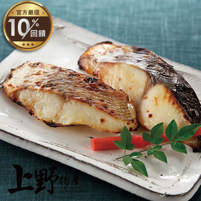 【上野物產】嚴選鮮甜鱸魚菲力 (260g±10%/包) 【LINE官方嚴選】