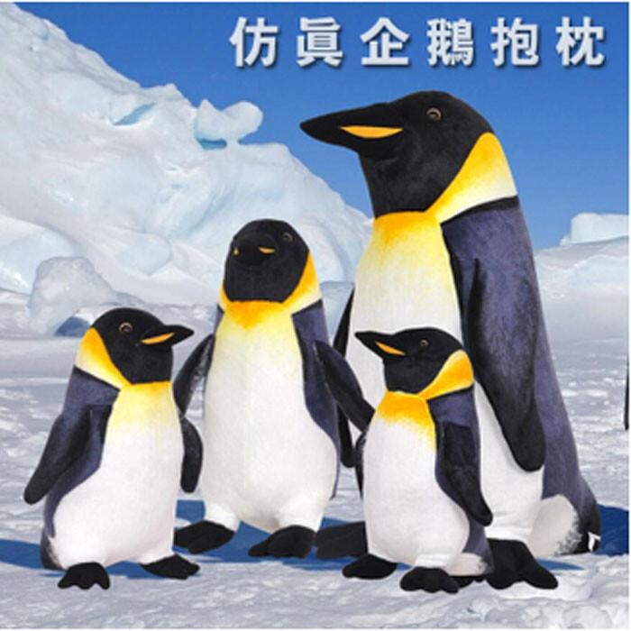 55cm 仿真企鵝造型抱枕 海洋動物 娃娃 靠墊 抱枕 仿真動物 絨毛玩具 公仔葉子小舖