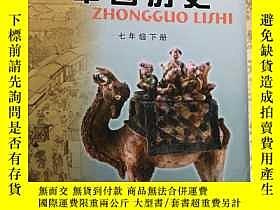二手書博民逛書店罕見七年級下冊中國歷史Y245512