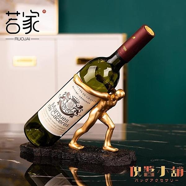 創意紅酒架擺件家用酒柜裝飾品現代北歐酒柜裝飾杯架擺設【倪醬小舖】