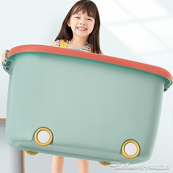 儲物箱兒童玩具收納箱筐家用儲物盒塑膠盒子寶寶衣服抖音同款整理【快速出貨】
