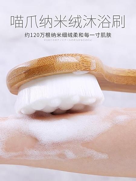 洗澡刷 日本浴刷軟毛長柄搓背搓澡沐浴刷子洗澡神器搓澡巾擦背強力不求人