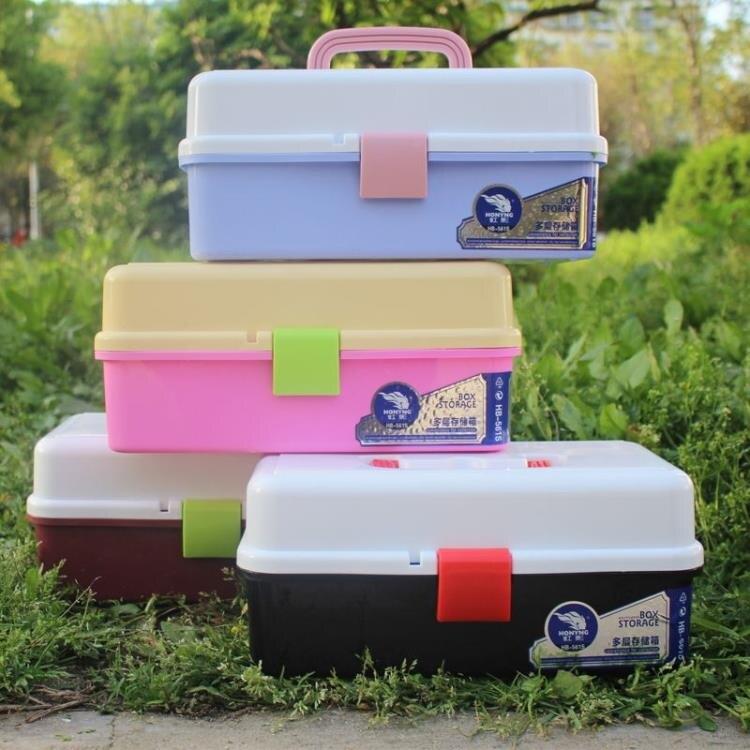 加厚大號三層五金工具箱家用美術箱收納水粉塑料透明學生畫箱美甲全館促銷限時折扣