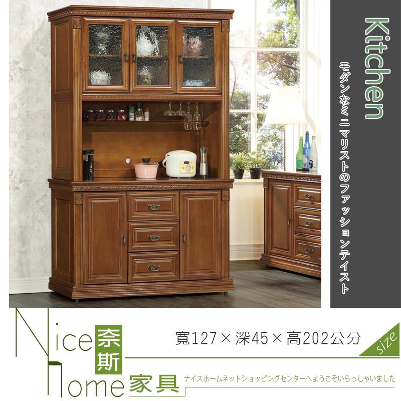 奈斯家具nice154-1-ht 樟木4.2尺餐櫃/全組