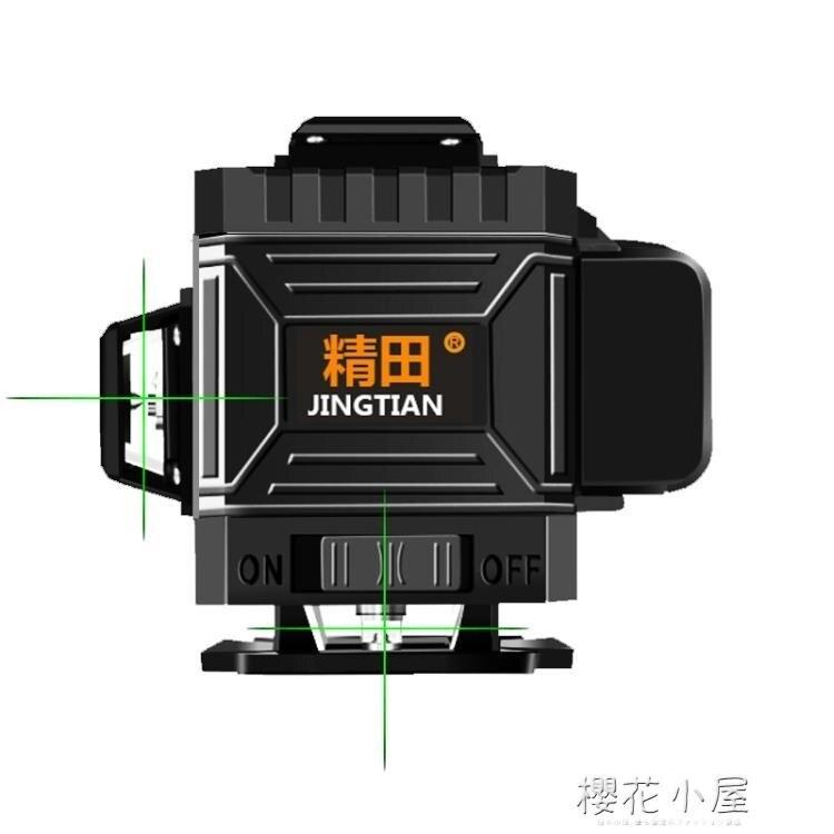 水平儀遙控8線貼地儀綠光貼墻儀紅外線高精度自動安平貼地磚『』 全館特惠8折