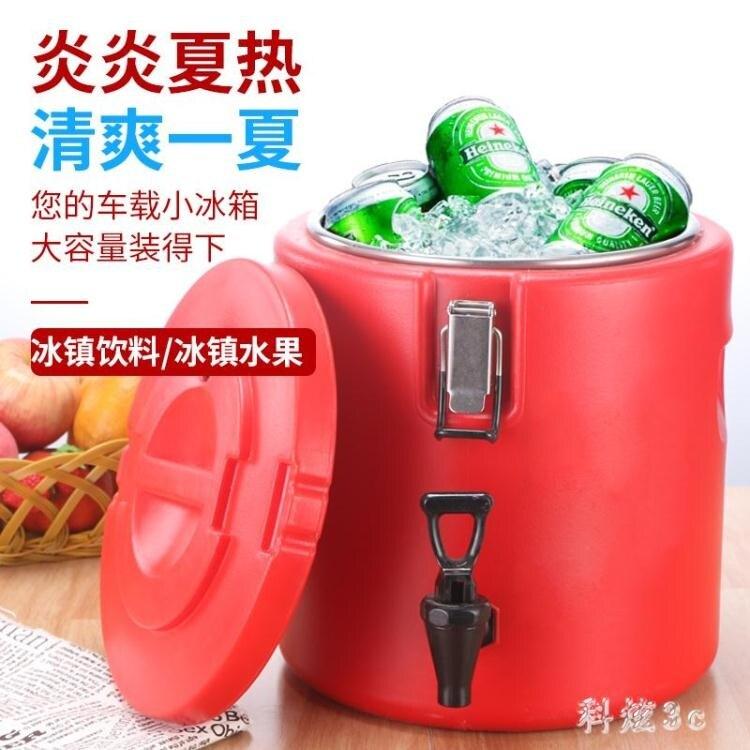 2021搶先款 大容量不銹鋼保溫桶商用車載奶茶桶果汁豆漿飲料桶開水桶涼茶桶 PA5549『科炫3C』 新年狂歡