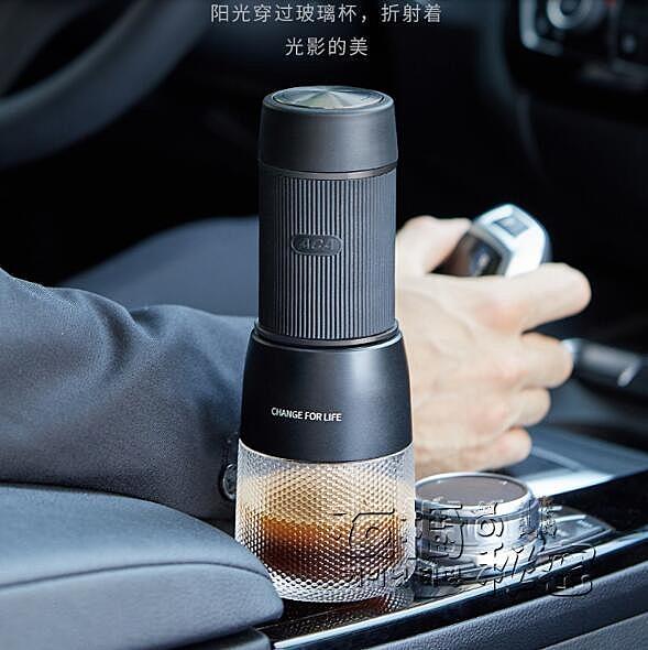 咖啡機 德國WMF福騰寶家用滴濾咖啡機辦公室一人用小型美式咖啡壺咖啡粉 雙十二全館免運