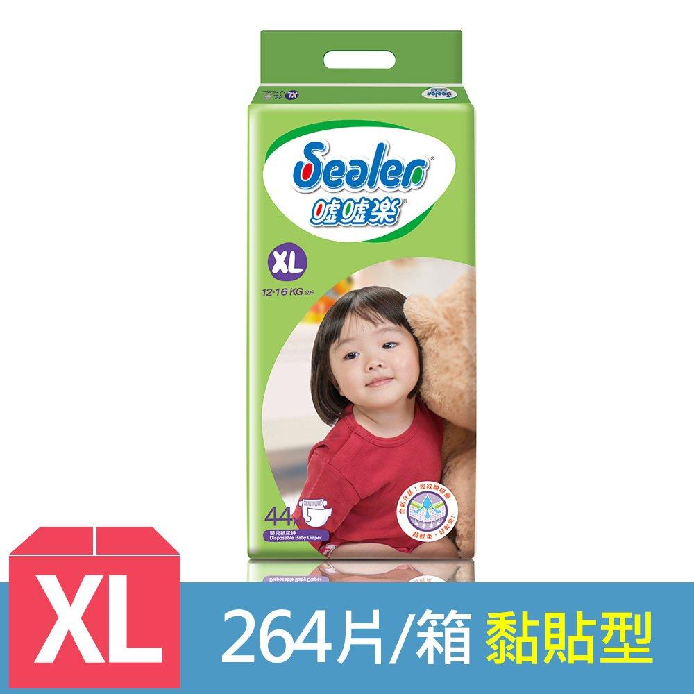 噓噓樂 輕柔乾爽紙尿褲-XL(44片x6包/箱)
