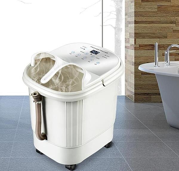 洗腳盆足浴按摩家用電動恒溫全自動加熱足療神器泡腳桶 220v