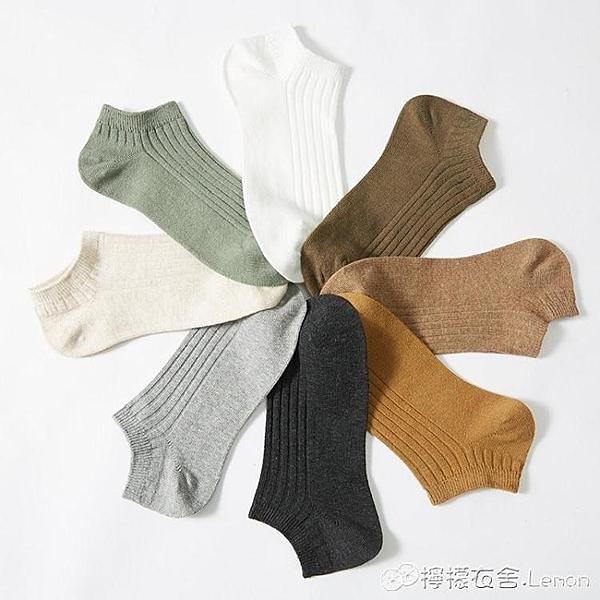 淺口襪子男船襪短筒條紋潮ins船襪夏襪子中筒襪男隱形襪 檸檬衣舍