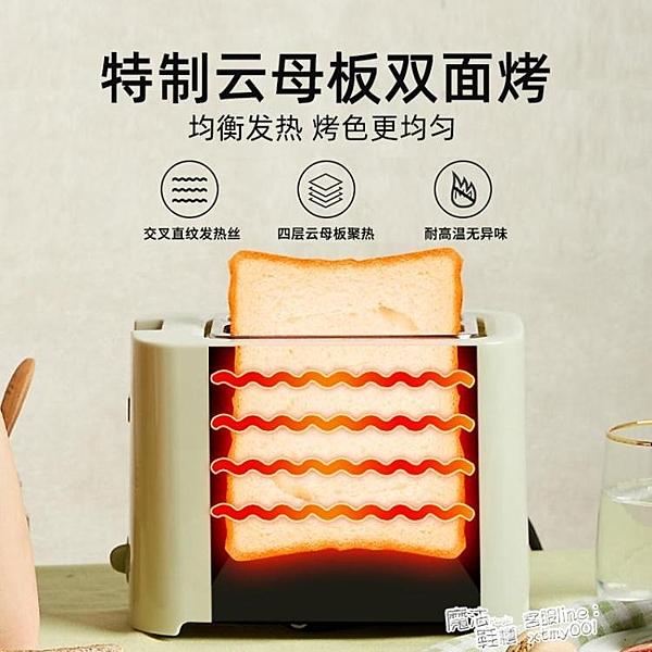 ACA烤面包片機家用小型多功能全自動早餐機土吐司機多士爐 ATF