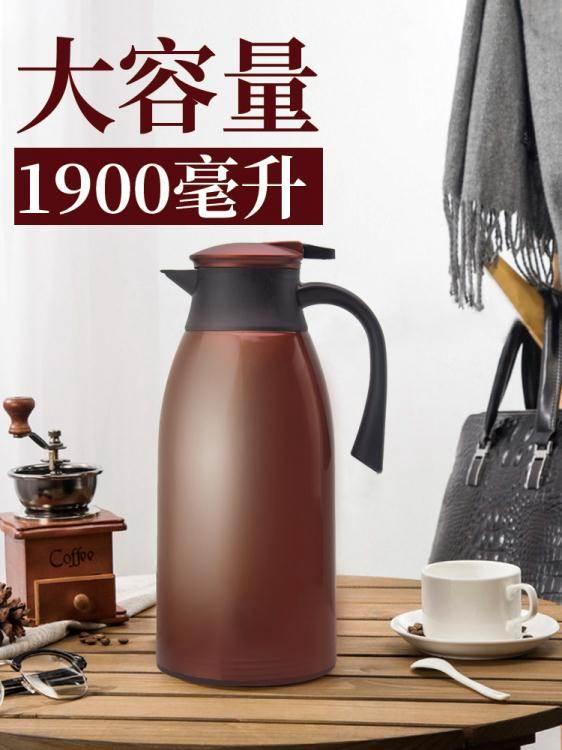 保溫水壺家用大容量便攜暖水瓶保溫壺小型熱水瓶玻璃內膽小暖水壺