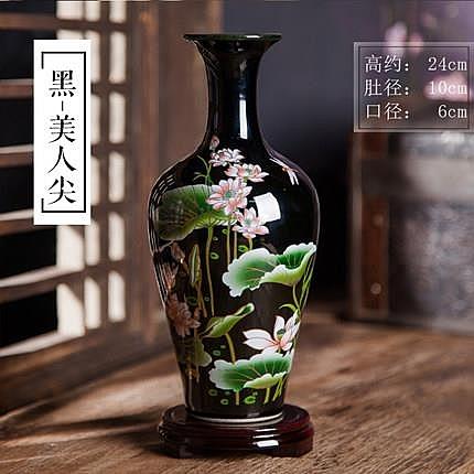 花瓶 陶瓷器花瓶擺件客廳插花現代中式家居電視柜干花裝飾品瓷瓶【快速出貨】