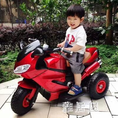 搶先福利 兒童電動摩托車寶寶三輪車1-3歲2-6大號男女小孩充電玩具車可坐人 PA17648『雅居屋』 夏季狂歡爆款