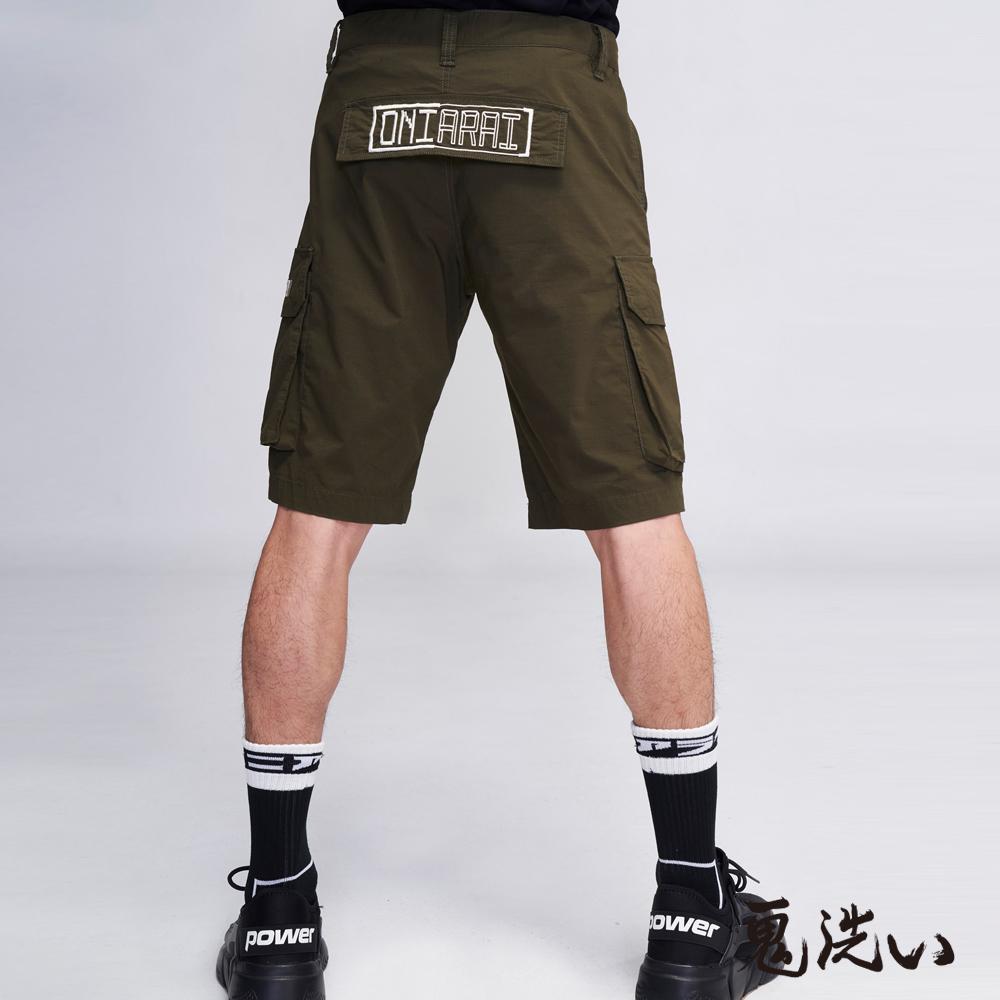 【5折限定 】潮流鬼洗-ONIARAI吸濕快乾工作短褲(軍綠)- BLUE WAY 鬼洗い