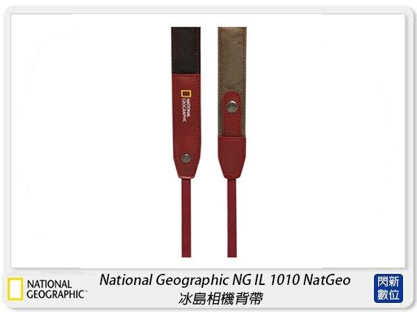 【點數+信用卡回饋】National Geographic NG 國家地理 IL 1010 NatGeo 冰島系列 相機帶 背帶(公司貨)