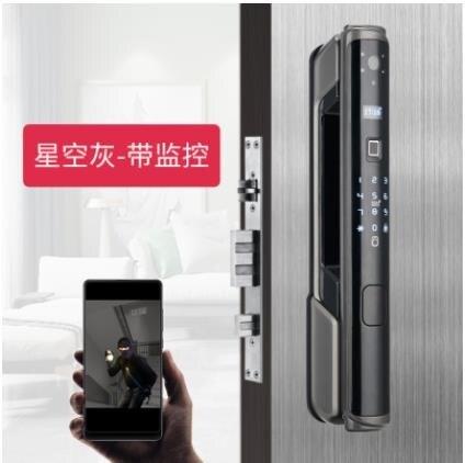 電子鎖 智慧指紋鎖帶監控攝像頭wifi可視遠程全自動家用防盜門密碼鎖 LX 全館特惠8折