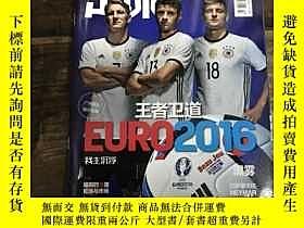 二手書博民逛書店罕見足球週刊2015年NO24Y270271