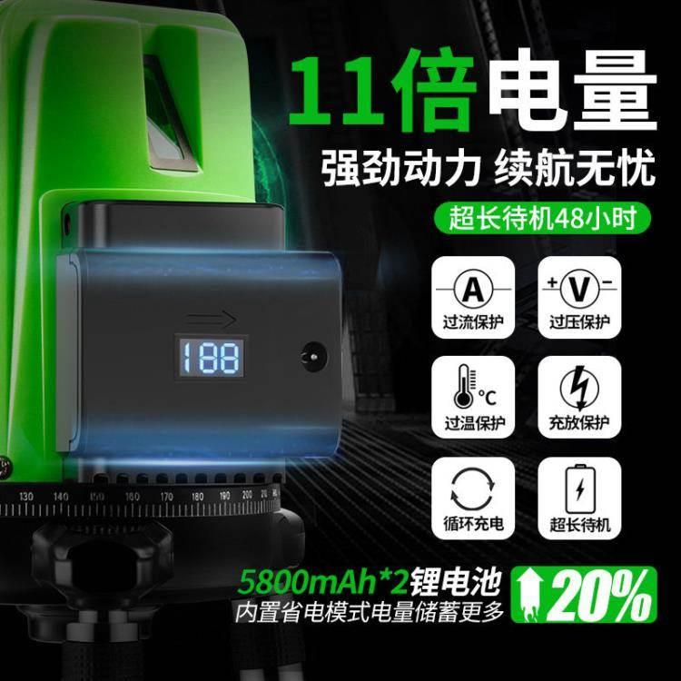 水平儀 亞固綠光水平儀激光2線3線5線高精度強光細線紅外線自動調平水儀 WJ【科技】
