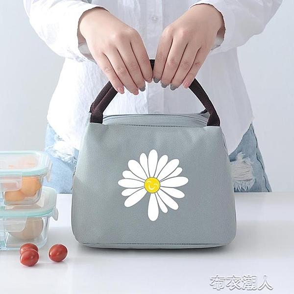 小雛菊學生飯盒袋手提包提飯袋裝飯盒午餐便當袋上班族帶飯 【快速出貨】