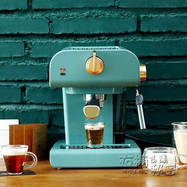 咖啡機 柏翠PE3320 復古半自動咖啡機家用意式泵壓式迷你一體奶泡機 雙十二全館免運