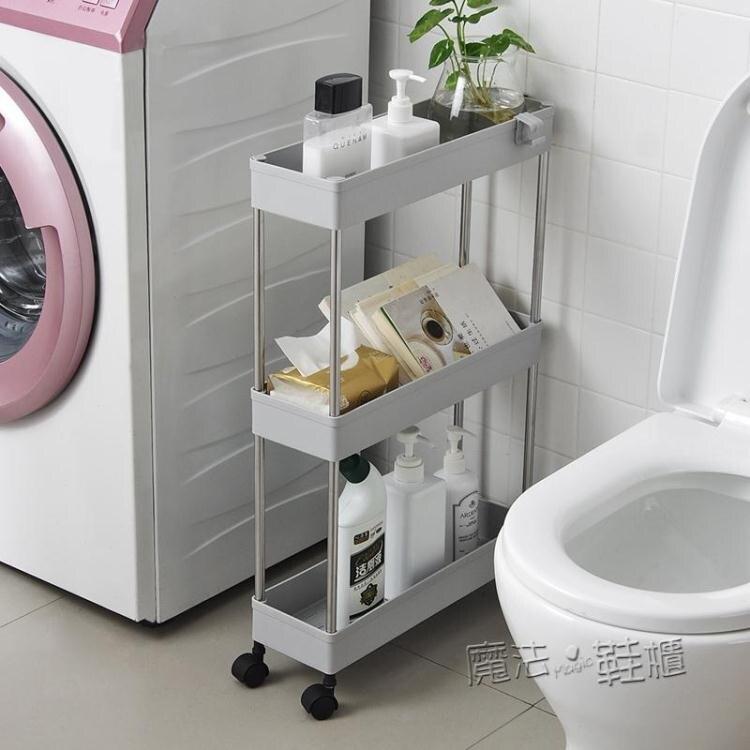 優思居可行動縫隙收納架廚房夾縫小推車客廳浴室衛生間多層置物架