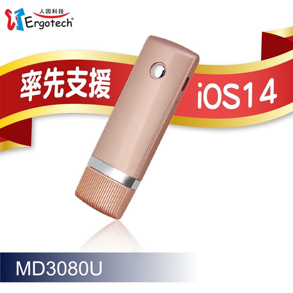 人因MD3080U 電視好棒 2.4G/5G雙模無線影音分享棒