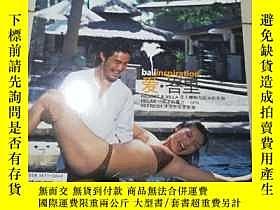 二手書博民逛書店TOM罕見新視線雜誌2004 7月Y301855 新視線 雜誌