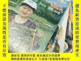二手書博民逛書店蜜蜂雜誌(2003年第1――-12罕見期 ,12本合售)Y366